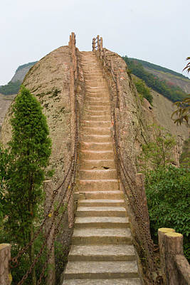 Stepped Pathway In The Mountain, Ziyuan Poster