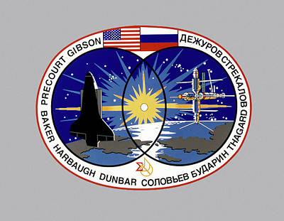 Sts-71 Mission Insignia Poster by Nasa