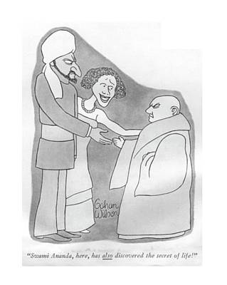 Swami Ananda Poster by Gahan Wilson