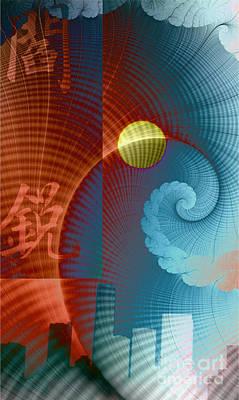 Symbols Vertical Poster