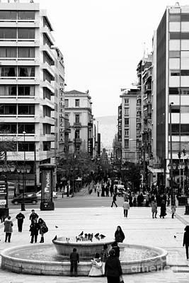 Syntagma Square Poster