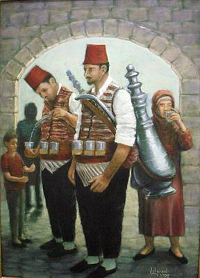Syrian Folklore Poster