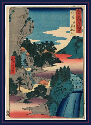 Tajima, Ando 1854., 1 Print  Woodcut Poster