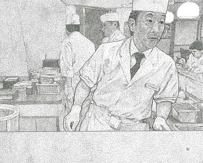 Takahashi-san Poster by Al Buchanan
