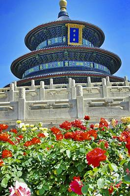 Temple Of Heaven  Poster by Sarah Mullin