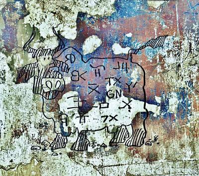 Texas Petroglyph Poster