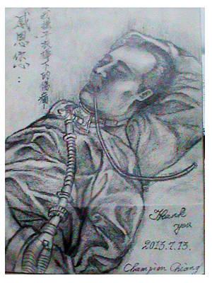 Thank You For Nurse Poster
