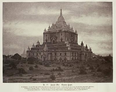 Thapinyu Pagoda Poster by British Library