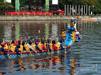 The 2013 Dragon Boat Festival In Taiwan Poster by Yali Shi