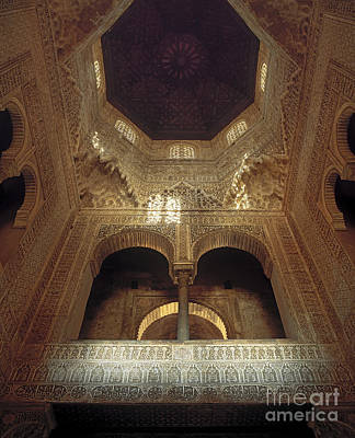 The Alhambra The Infantas Tower Poster