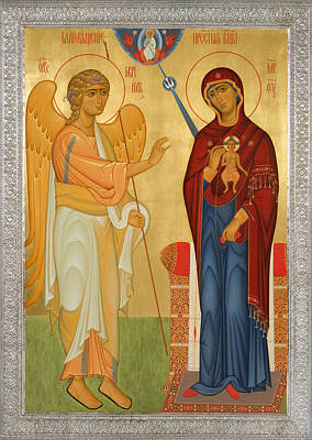 The Annunciation Of Ustyug Poster