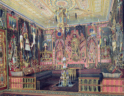 The Arabian Hall In The Catherine Palace At Tsarskoye Selo, C.1850 Wc & White Colour On Paper Poster