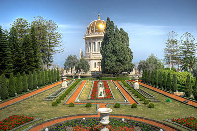 The Bahai Gardens Poster by Uri Baruch