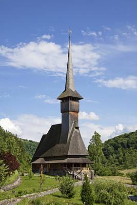 The Barsana Monastery Romania Poster