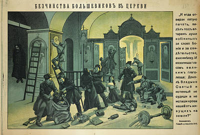 The Bolsheviks' Atrocities Poster by British Library
