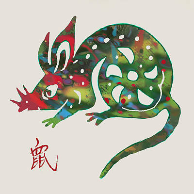 The Chinese Lunar Year 12 Animal - Rat Mouse  Pop Stylised Paper Cut Art Poster Poster by Kim Wang