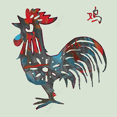 The Chinese Lunar Year 12 Animal - Rooster Pop Stylised Paper Cut Art Poster Poster by Kim Wang
