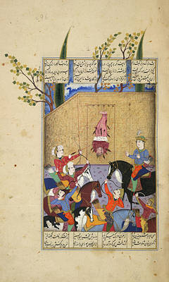 The Execution Of Mazdak Poster by British Library