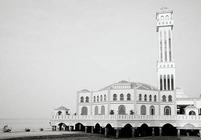 The Floating Mosque Poster