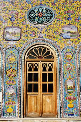The Golestan Palace In Tehran Iran Poster
