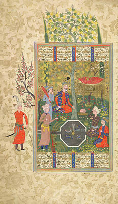 The Head Of Iraj Taken To Faridun Poster by British Library