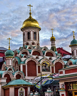 The Kazan Cathedral - Red Square - Moscow Russia Poster by Jon Berghoff
