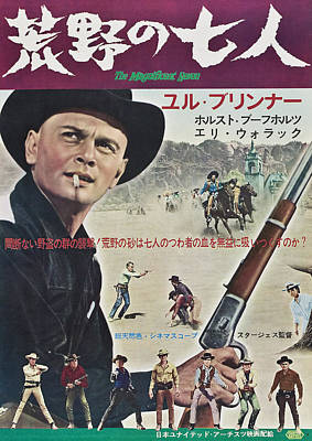 The Magnificent Seven, Left Yul Brynner Poster by Everett