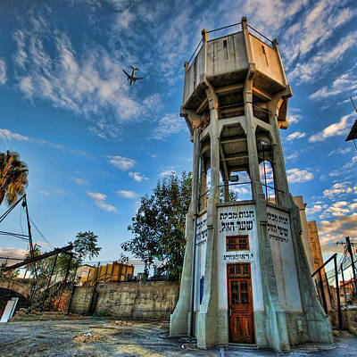 Poster featuring the photograph The Old Water Tower Of Tel Aviv by Ron Shoshani