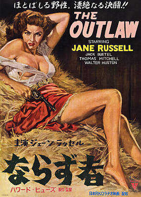 The Outlaw, Jane Russell On Japanese Poster