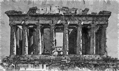 The Parthenon Poster by George Rossidis