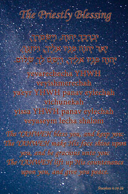 The Priestly Blessing Poster by Tikvah's Hope