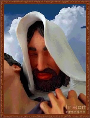 The Purpose - Luke 19 Ten Poster