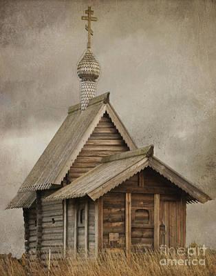The Resurrection Of Lazarus. Kizhi Island. Russia Poster