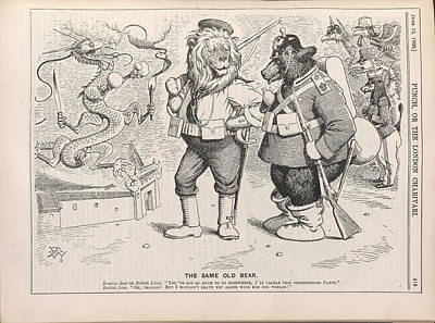 The Same Old Bear Poster by British Library