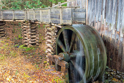 The Spinning Water Wheel Poster