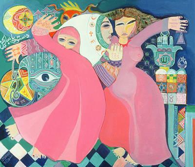 The Zar II, 1992 Acrylic On Board Poster by Laila Shawa