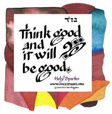 Think Good Thoughts Poster
