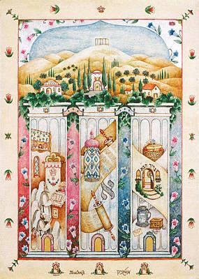 Three Piller Poster by Michoel Muchnik