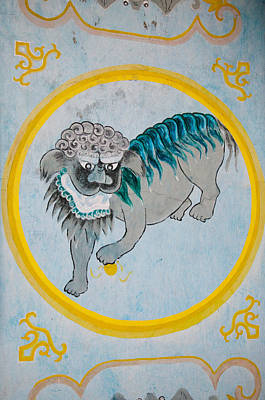 Tiger Mural On A Temple Wall, Mingshan Poster by Panoramic Images