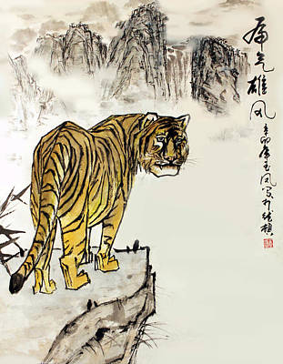 Poster featuring the painting Tiger by Yufeng Wang
