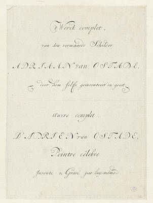 Title Engraving Of The Complete Series Of Prints By Adriaen Poster