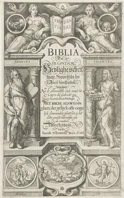 Title Page For Biblia Dat Is De Gantsche Heylige Script Poster by Jacob Matham And Jacob Ijsbrantsz Bos