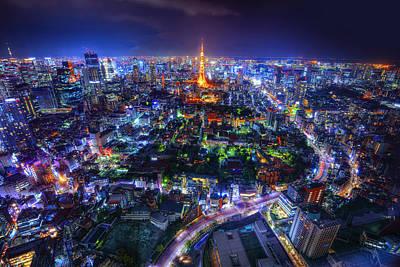 Tokyo Dreamscape Poster by Midori Chan