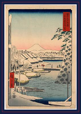 Toto Sukiyabashi Poster