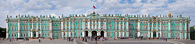 Tourists In Front Of Winter Palace Poster