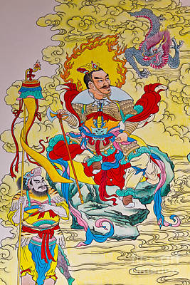Tradition Chinese Paintingemple Wall Poster