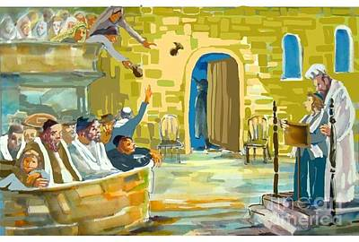 Bar Mitzvah Greetings Poster by Shirl Solomon