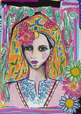 Traditional Bulgarian Folk Girl Poster