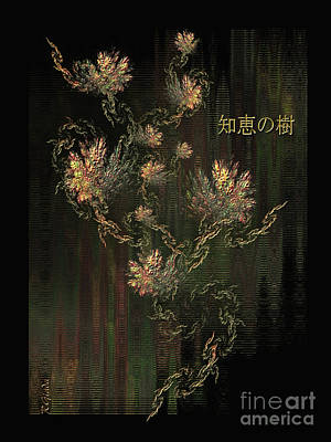 Tree Of Knowledge In Bloom - Oriental Art By Giada Rossi Poster by Giada Rossi