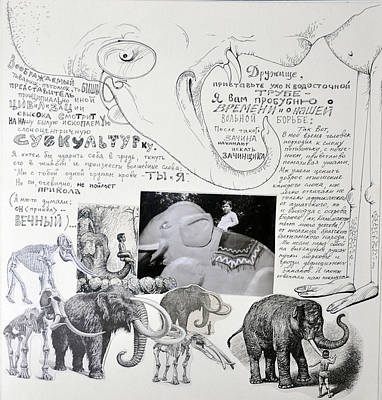 Tribute To Elephants Of Our Childhood Poster